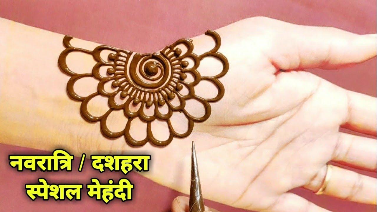 दशहरा/नवरात्रि स्पेशल मेहंदी डिजाइन||navratri/dussera special mehndi||Diwali special mehandi design