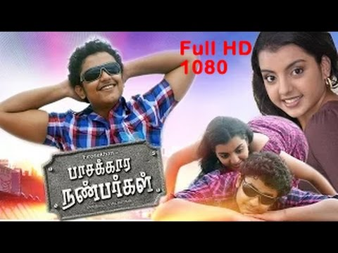 new tamil movie   pasakara nanbargal  [ பாசக்கார நண்பர்கள் ]   tamil full movie   2015   Ajmal Khan