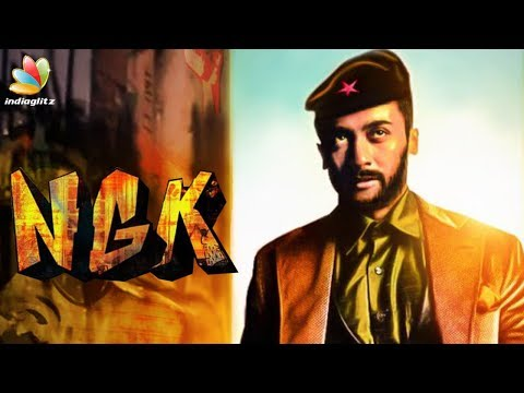 Suriya Back in Action For NGK | Rakul Preet Singh, Selvaraghavan | Latest Tamil Cinema News