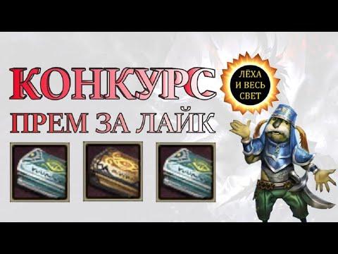 Итоги конкурса Лайков розыгрыш 20.02.2020