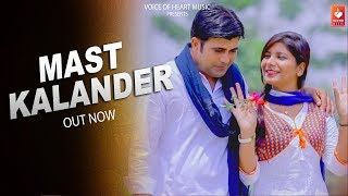Mast Kalander | Parveen Kumar | Pooja Hooda | Latest Haryanvi Songs Haryanavi 2018