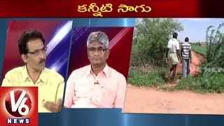 Special Discussion on Telangana Agriculture - V6 Special (31-07-2015)
