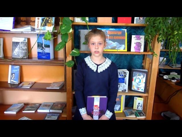 Изображение предпросмотра прочтения – Настяпарфентьева читает произведение «Дети войны» Л.Тасси