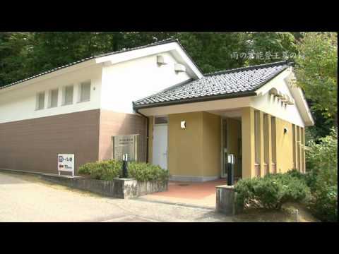石川県中能登町 観光ビデオ「お父さんの生まれた町」 - YouTube