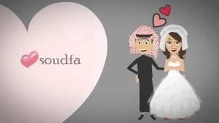 Soudfa.com