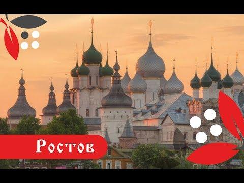 Ростов Великий. Золотое кольцо России