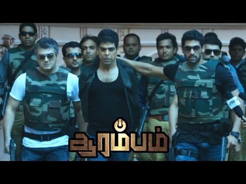 Arrambam | Arrambam full Movie Scenes | Nayantara reveals Ajith's past | Rana & Ajith Mass scene