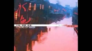Song of Ferryman-Fan Zong Pei