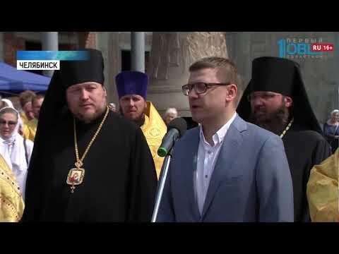 В Челябинске освятили колокола кафедрального собора