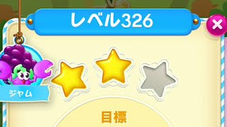 Candy Crush Soda Saga Level 326 2-STAR No Boosters ×1.5