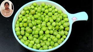 பச்சை பட்டாணி இருந்தா இதுபோல ஸ்னாக் செஞ்சி பாருங்க   Snacks Recipes in Tamil