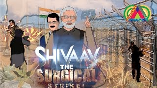 vuclip Shivaay Movie || Spoof || Ajay Devgn ||Surgical Strike ||Narander Modi, Arvind Kejriwal ||CCA