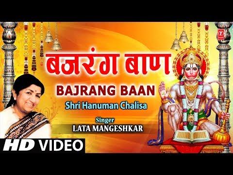 bajrang baan lata mangeshkar shri hanuman chalisa full video song youtube