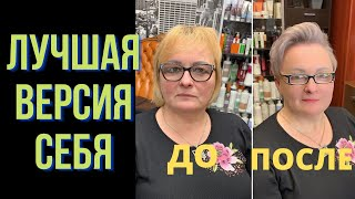 Волшебные преображения до и после Тренды в окрашивании волос