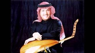 محمد عبده - ياغايب عن مدى شوفي /عود