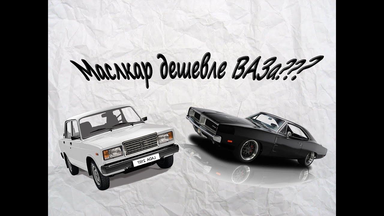 От «ланоса» украинская машина отличается прежде всего двигателем.