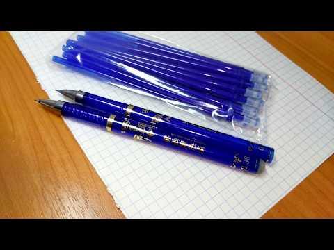 Стирающаяся ручка  и паста с Aliexpress