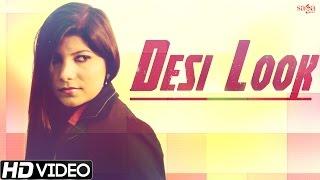 New Haryanvi Songs Desi Look Dr. Ravinder Rahi Feat Pooja Hooda Haryanvi DJ Songs