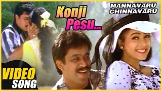 Konji Pesu Video Song | Mannavaru Chinnavaru Tamil Movie | Arjun | Soundarya | Music Master
