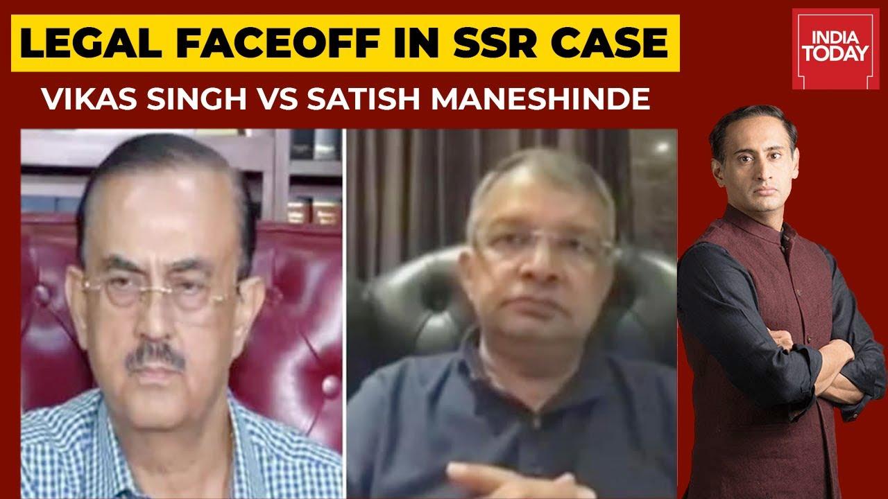 Download Sushant's Family Lawyer Vikas Singh Vs Rhea's Lawyer Satish Maneshinde: Legal Faceoff   Newstrack