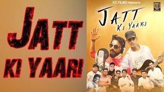 JATT KI YAARI   Haryanvi Song 2019   Mannu Dhariwal & Mann , Rinku Dhariwal   Haryanvi Hungama