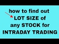 HOW TO FIND OUT LOT SIZE OF ANY STOCK FOR INTRADAY TRADING.