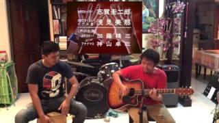 Maskman Opening Theme + Tagalog version (Mavilon Cover)