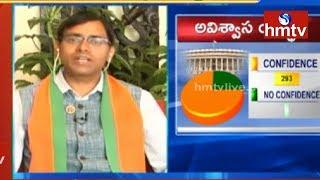 BJP Leader Chandrashekhar Responds On No Confidence Motion | hmtv