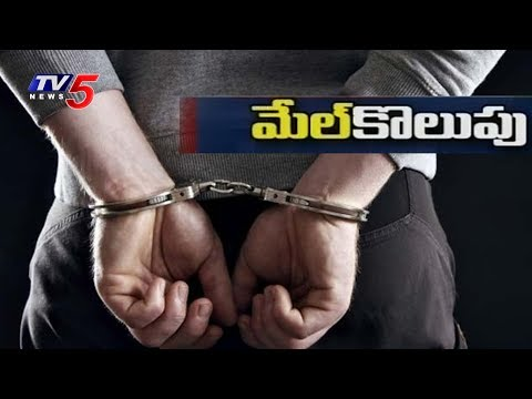 అమాయకులకు కఠిన చట్టం నుంచి ఊరట | SC says, No Immediate Arrest Under Dowry Harassment Law | TV5 News