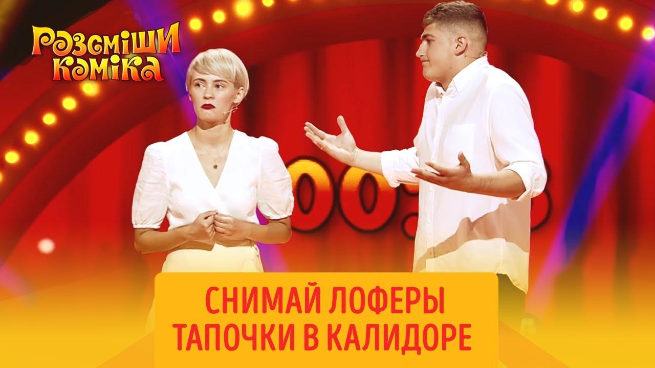 Свидание с ГЛАМУРНОЙ деревенской девушкой - Лучшие приколы 2019