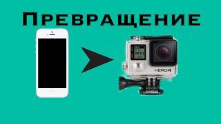 Как прикрепить телефон на велосипед(крепеж для съемки видео. Это не готовое изделие, но буду доделывать., 2015-08-08T08:35:47.000Z)