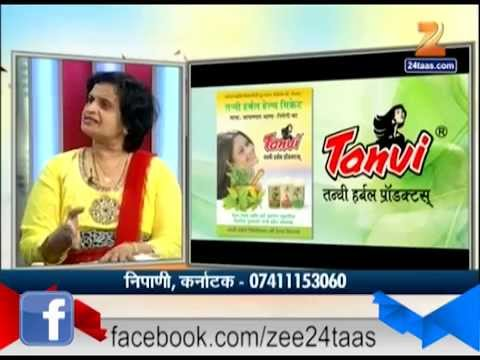 Hitguj Dr Medha Mehandade On Tanvi Treatment 6th December 2014