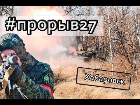 Танк игра т72