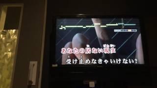 あなただけが /倖田來未 歌ってみた?