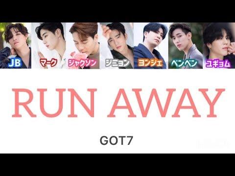 【歌詞/かなるび/和訳】GOT7- RUN AWAY