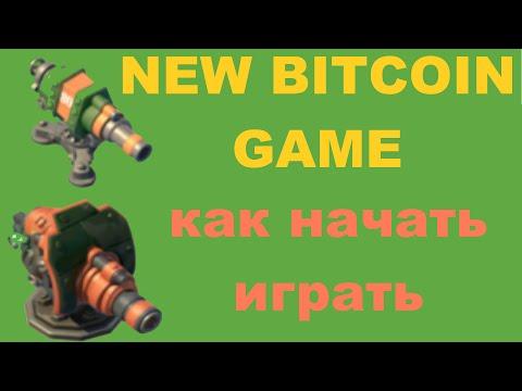 Как играть в Cannon Satoshi / Новая Биткоин игра