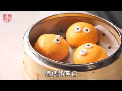【YUM CHA】Eat & Travel Weekly  - 相機先吃 中環潮點心 - 20160103