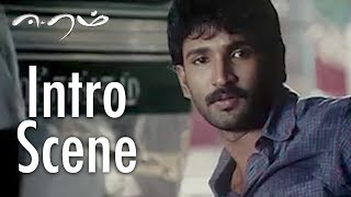 Eeram - Intro Scene | Aadhi | Nandha | Sindhu Menon