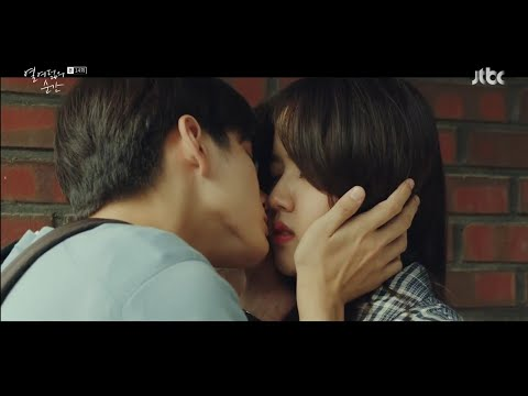 MOMENT AT EIGHTEEN EP. 14 (First Kiss Scene)