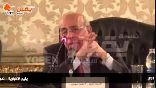 كلمة الدكتور مفيد شهاب في ندوة أزدواجية الجنسية في القانون المصري