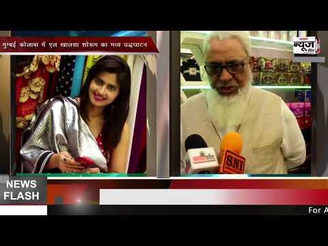 Grand Opening Of AL kashkha  perfume showroom In colaba-sni news