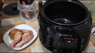 Домашние видео рецепты - копченые куриные ножки в мультиварке