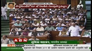 PM Modi Injustice to AP | YCP,Janasena silent on AP special status | Weekend Comment by RK