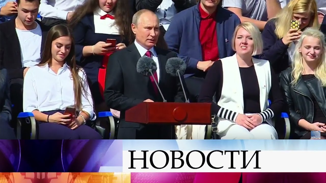 Владимир Путин выступил на Красной площади с поздравлениями в честь юбилея столицы