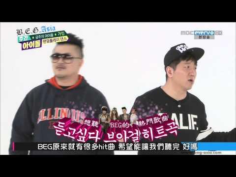 140312 Weekly Idol 一週偶像 - GAIN 中字 CUT