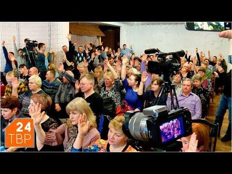 Краснозаводск проголосовал за округ | Новости | ТВР24 | Сергиево-Посадский район