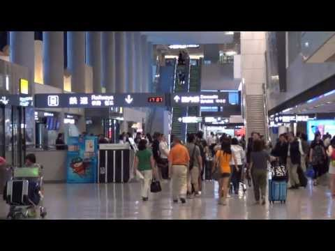 A Tour of Tokyo's Narita International Airport, Terminal 1, Star Alliance side (NRT/RJAA)