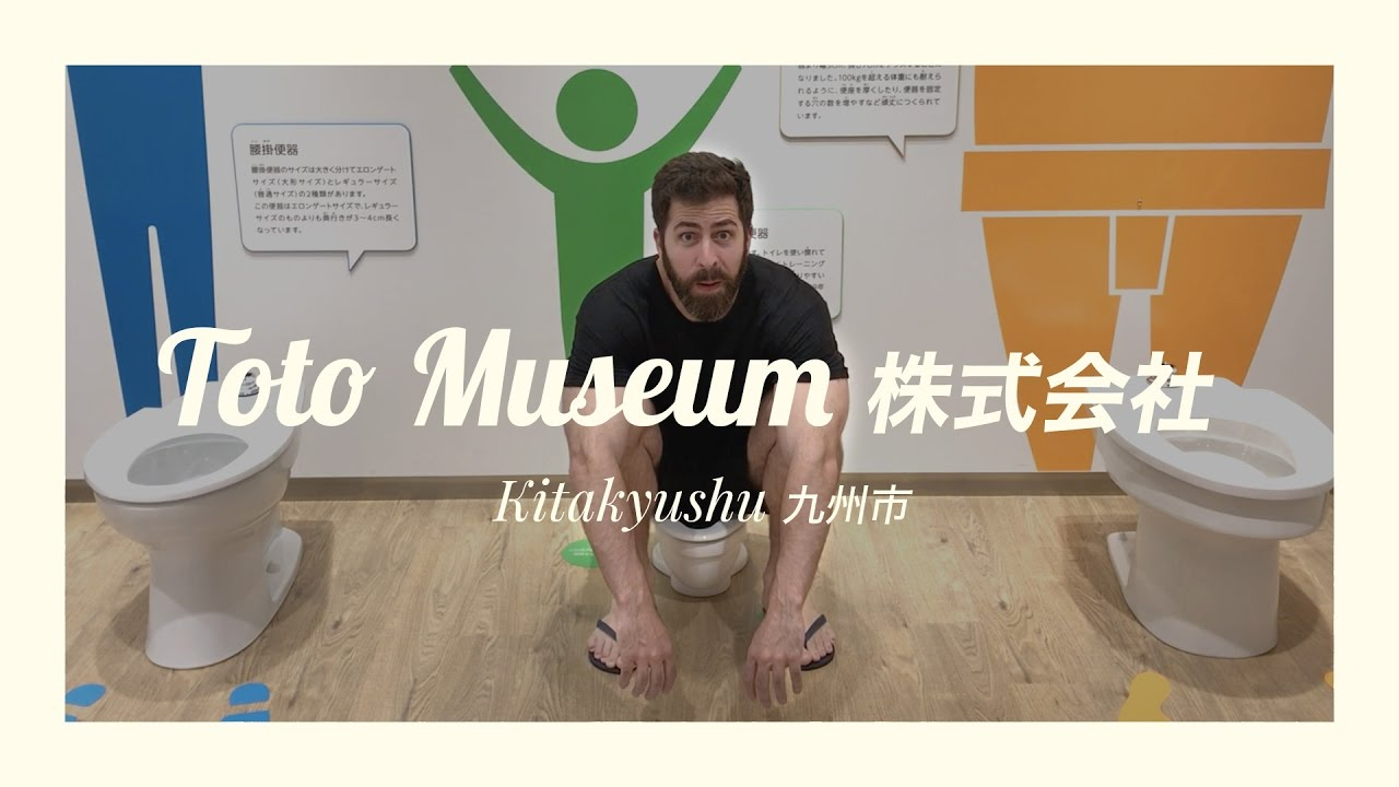 Japan Free / Toto Toilet Museum - YouTube