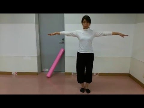 片足で安定して立つ運動