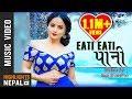 Eati Eati Pani New Nepali Modern Song 2017 2074 Ganesh Chaudhari Nechu Dhimal